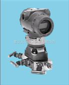 CST-3051差压压力变送器,差压压力变送器