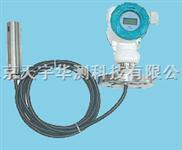 CST-151投入式液位变送器