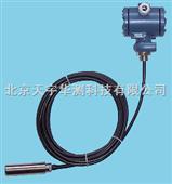 CST-157防爆液位变送器,防爆液位变送器