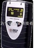 PDS-100GPDS-100G 中子γ能谱仪