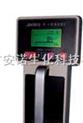 JB4060型X射线检测仪
