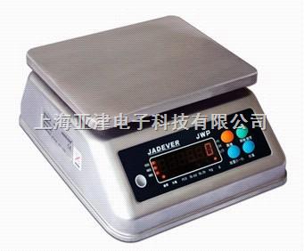防水桌秤,3kg/0.2g电子防水秤,6kg/.5g桌秤,高精度防水秤