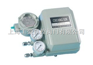 QZD-2001i电-气转换器 QZD-2001d电-气转换器