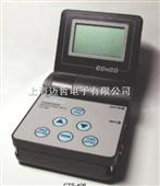 CTS-406电导率/ TDS计/盐/温度仪高极电子CTS406