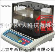 直读式电子比重密度天平(固体)(电子密度计)日本 型号:JP61M/MD-300S() 库号:M