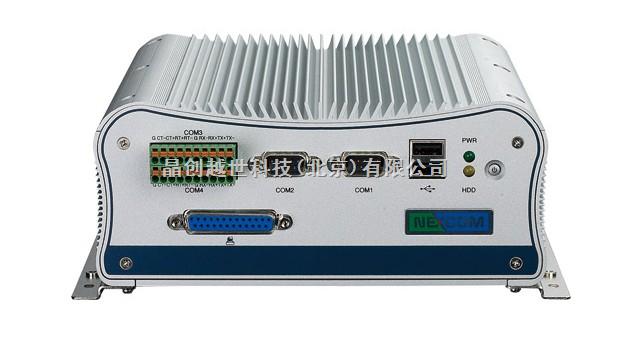 新汉嵌入式工控机高性能无风扇嵌入式工控机