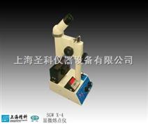 SGW X-4显微熔点仪
