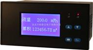 智能液晶(温压补偿)流量积算仪