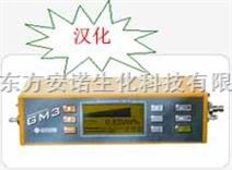 新型多功能可燃气体泄漏检测仪GM3