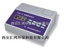 TURB-2A型精密浊度仪