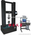 212--倾技-微机控制电子万能材料试验机