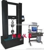 倾技-微机控制电子万能材料试验机