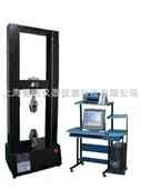 微机控制上海材料拉力试验机
