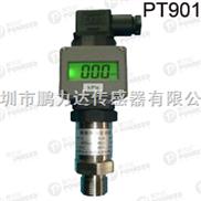 PT901-数显压力变送器