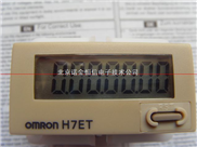 现货原装欧姆龙OMRON电子计数器H7BX-A