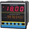 YK-98B智能流量(温压补偿)积算仪