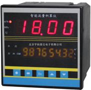 YK-98B-智能流量(温压补偿)积算仪