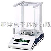 四川10kg精密天平,10kg电子天平