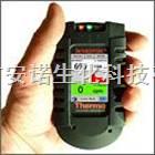便携式γ能谱仪Interceptor
