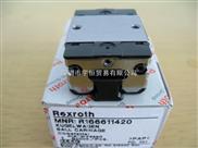 滚珠导套为轴承类Rexroth直线轴承,Rexroth直线导轨丝杆,star滑块,上佳交叉导轨SGV6系列