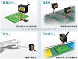 欧姆龙OMRON智能传感器南京