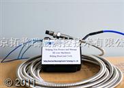 mlw3300-电涡流传感器