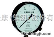 YTZ-150电位器式远程压力表(电阻远传压力表)