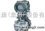 TK3051DR智能微差压变送器