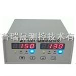 MLI2001軸振動振動監測儀
