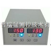 轴承振动监测仪价格