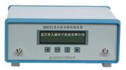 分數倍頻程濾波器HS5721型