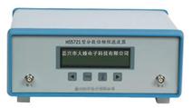 分数倍频程滤波器HS5721型