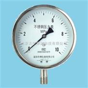 Y-B系列不锈钢压力表