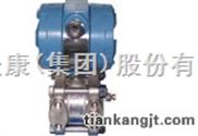 TK1151GP压力变送器