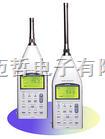 LA-5111日本小野ONOSOKKI 噪音�x LA5111