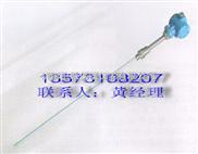 山东济南电容式液位变送器生产厂
