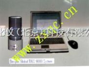 大肠杆菌检测仪/大肠杆菌测定仪 ADU1-TOGS 9000