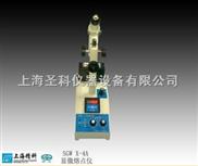 SGW X-4A顯微熔點儀