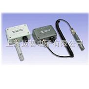 AZ-3531中国台湾衡欣温湿度传感器AZ3531