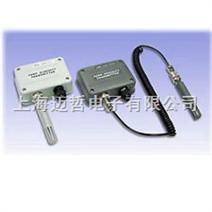 AZ-3531台湾衡欣温湿度传感器AZ3531