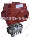 BV33-电动对焊球阀还是选上海经瑞