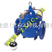 遥控浮球阀/薄膜式液压水位控制阀(DN100)