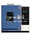 南京高温高湿环境试验箱,沈阳恒温恒湿试验箱