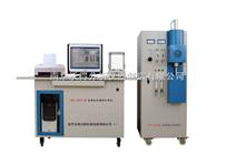 全自动高频红外碳硫分析仪