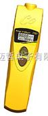 AZ-7701台湾衡欣AZ7701手持式一氧化碳分析仪