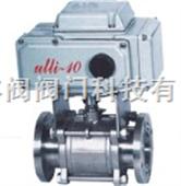 高压电动球阀Q941H-160