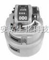 Sigma SD900等比例自动水质采样仪(Sigma SD900)