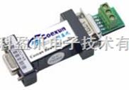 RS232-RS485无源转换器(RS-232/RS-485无源转换器)
