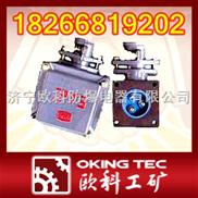 防爆电机接线盒放心产品,质量好,价格低
