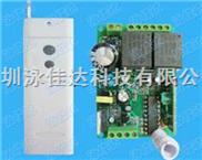 供应电动门双限位无线控制机,电机电动卷帘门带限位无线控制器